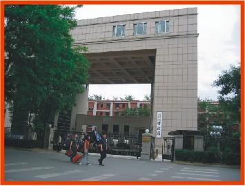 国家财政部