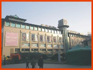西安骡马市商业步行街