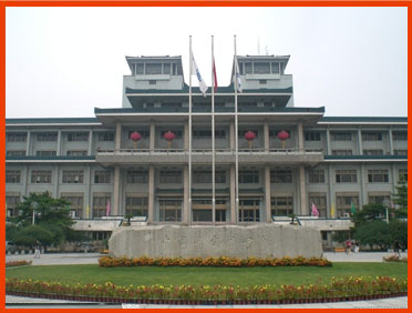 国家图书馆