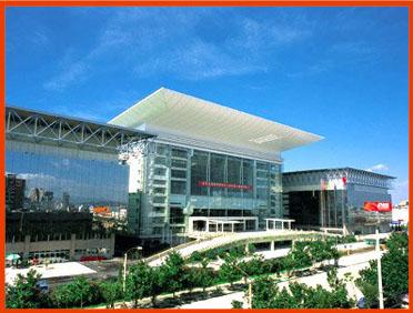 四川成都国际会展中心