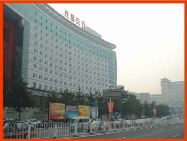 光耀东方广场