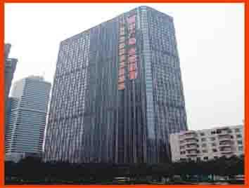 广州耀中广场