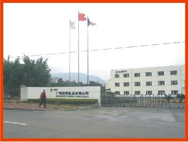 广州光明乳业