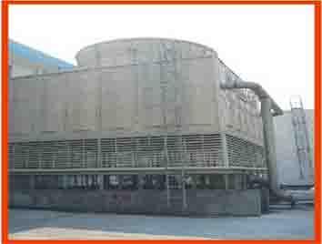 越秀集团广州造纸厂