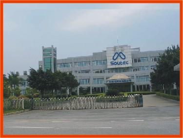 广州南方高科