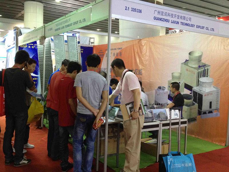 览讯参加2012年广州国际制冷展览会[广州]