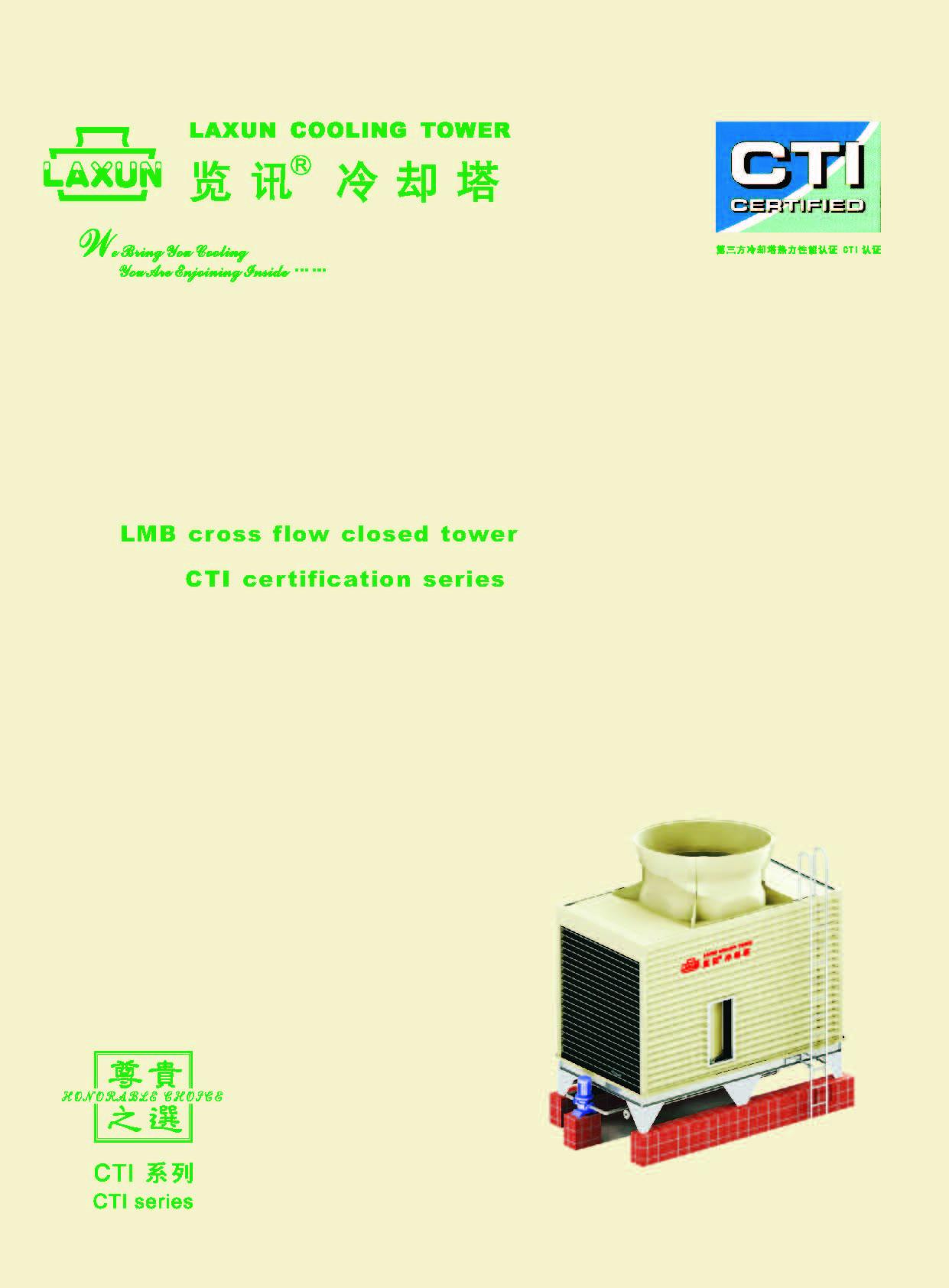 LMB全英文系列CTI说明书_页面_1.jpg