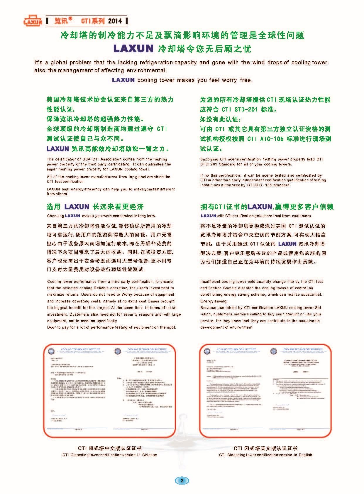 LMB全英文系列CTI说明书_页面_3.jpg