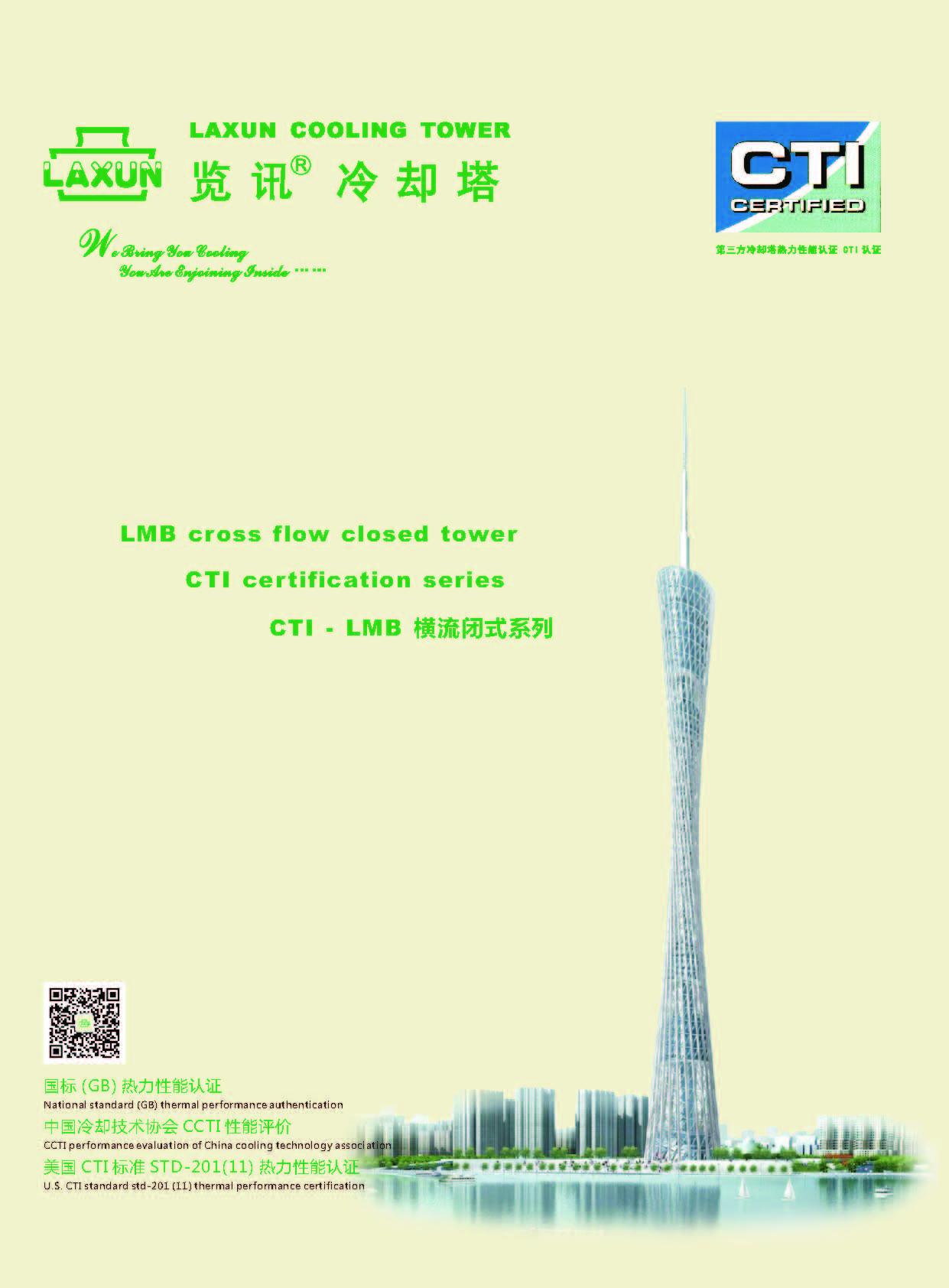 CTI-LMB Series(图1)