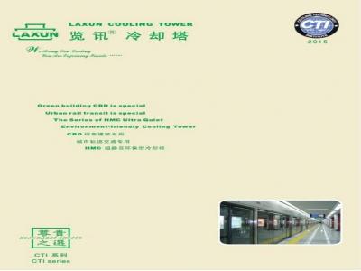 CTI-HMC Series