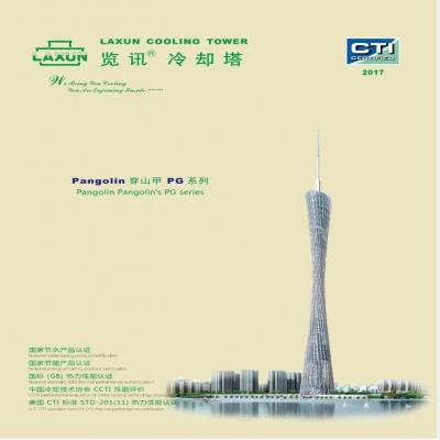 CTI-PG Series