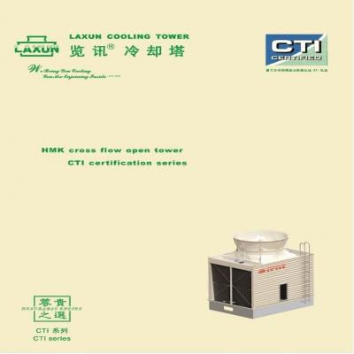CTI-HMK Series