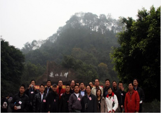Sichuang Chengdu Tour