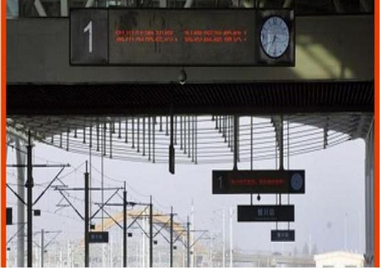 Yinchuan Railway Station