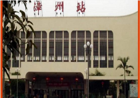 Zhangzhou Railway Station