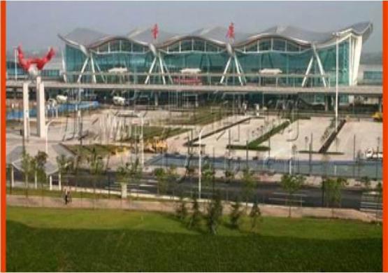 Chongqin Airport