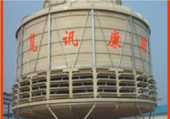 Shaanxi Tongda Juice Group