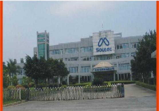 Guangzhou Soutac