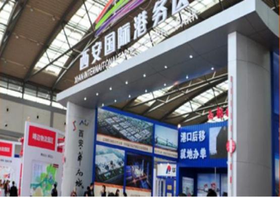 Xi'an South China City