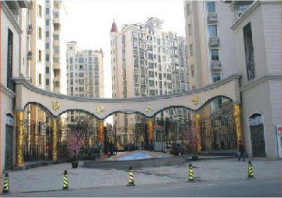 Xi'an Qujiang 6 Garden