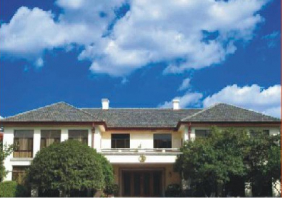 Jiangsu Government Hotel