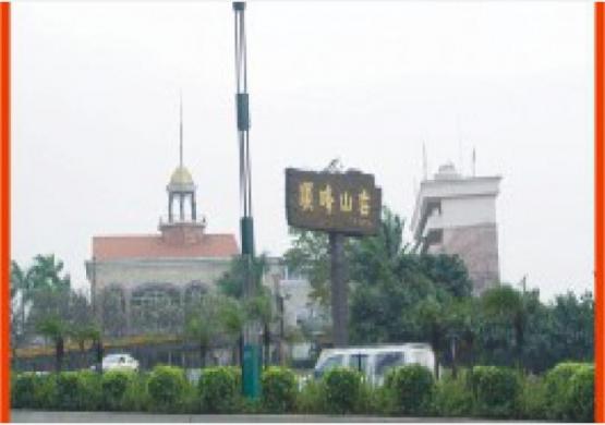 Shunfeng Garden