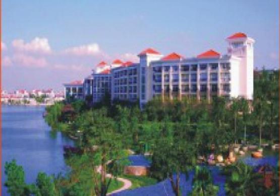 Dongguan Sanzhengbanshan Hotel