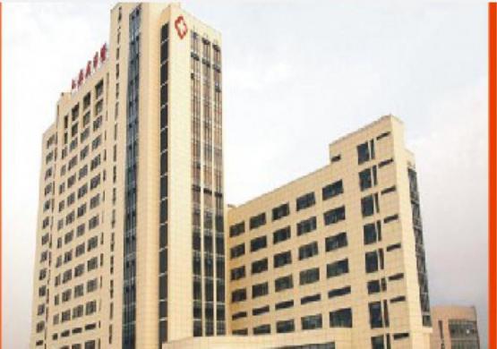 Jiangsu Shengze Hospital