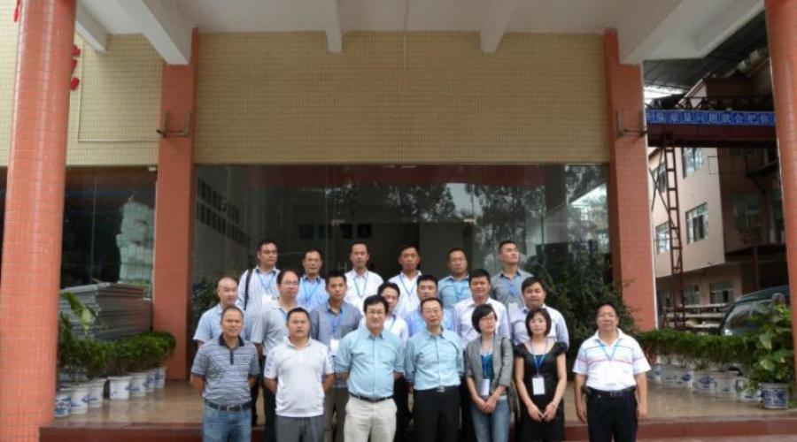 Core Sale Department Meeting (Guanggzhou)