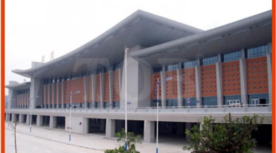 Quanzhou Railway Station