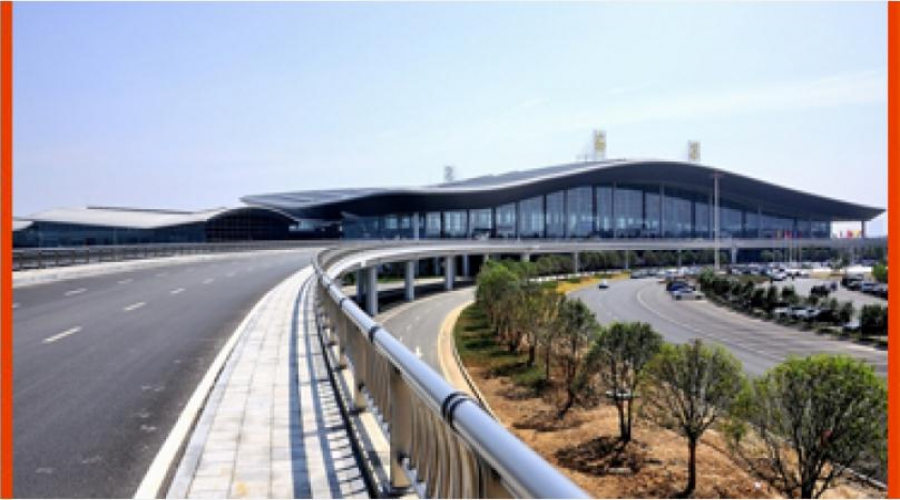 Nanchang Changbei Airport