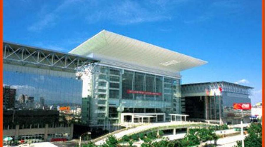 Sichuan Chengdu International Exhibition Center