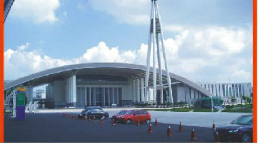 Zhejiang Ningbo International Exhibition Center
