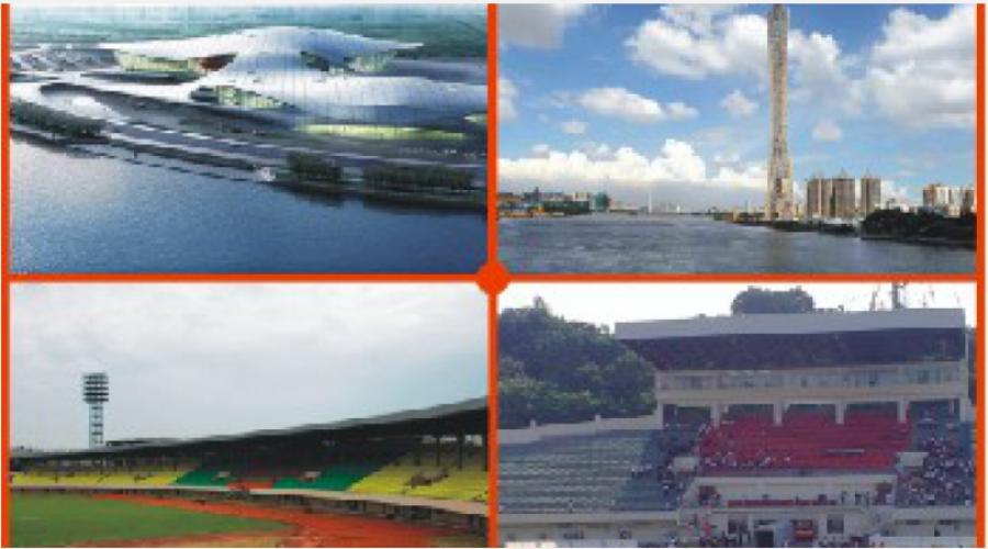 Guangzhou Asia Games Supplier