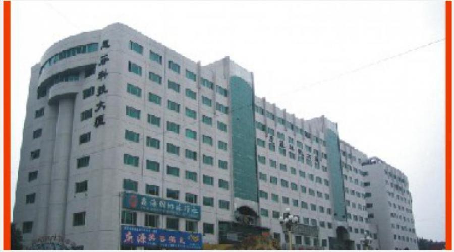 Beijing Nonferrous Metal Institute