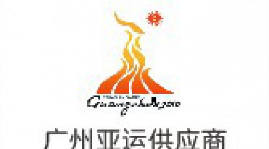 Guangzhou Asia Games Supplier
