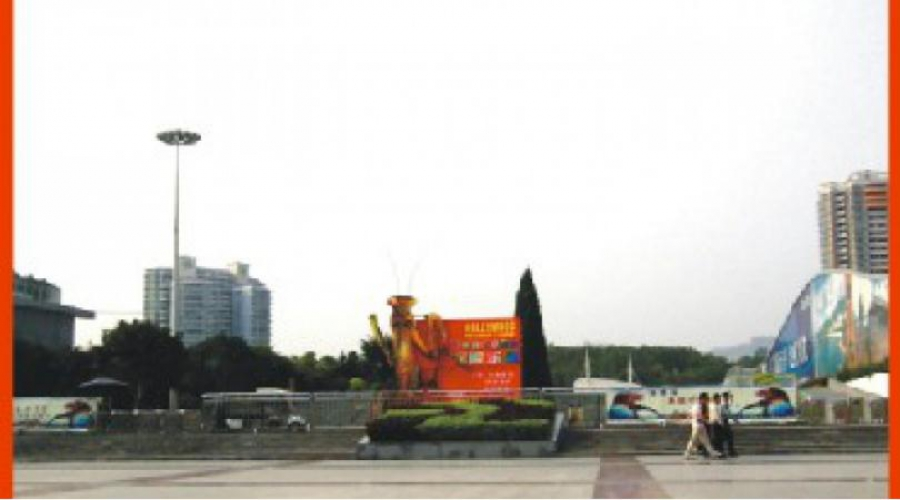 Shenzhen Garder EXOP