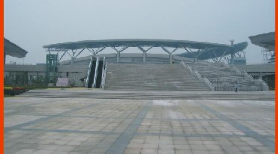 Anhui Hefei Stadium