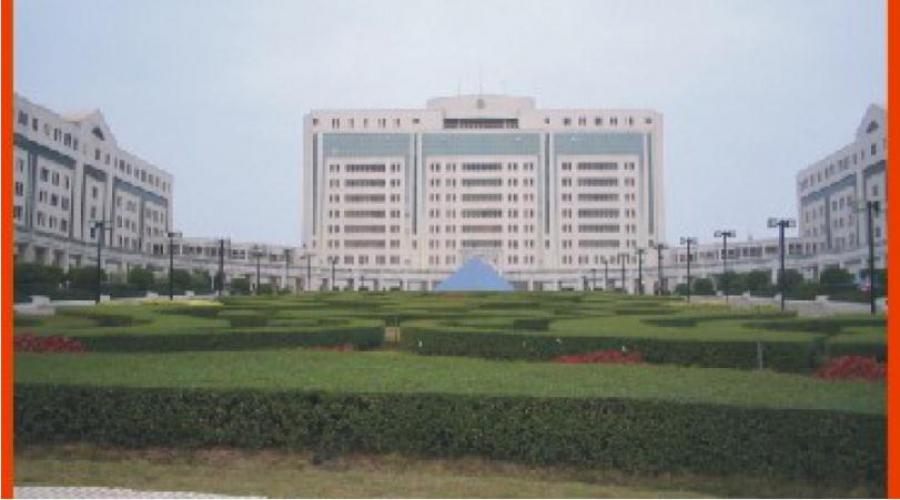 Huizhou City Government