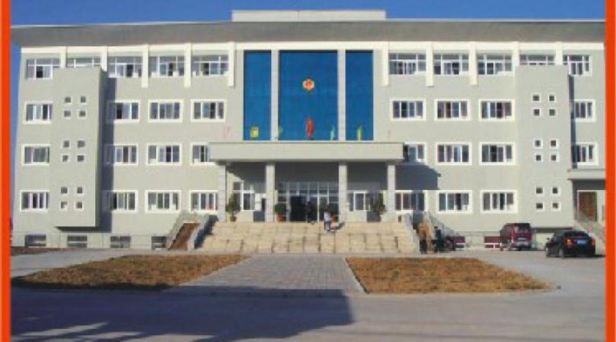 Guangxi Zuochong Government