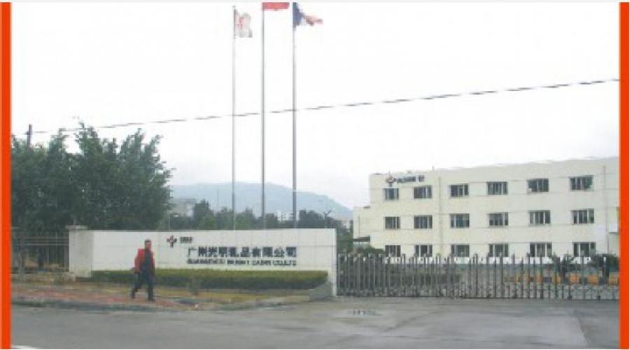 Guangzhou Bright Dairy L.C.