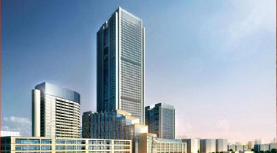 Anhui International Finance Center