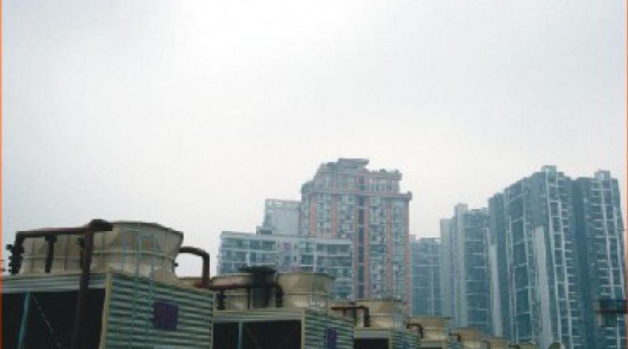 Chongqin Nanping Xiexin City
