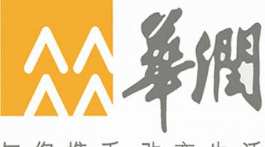 Huarun Group