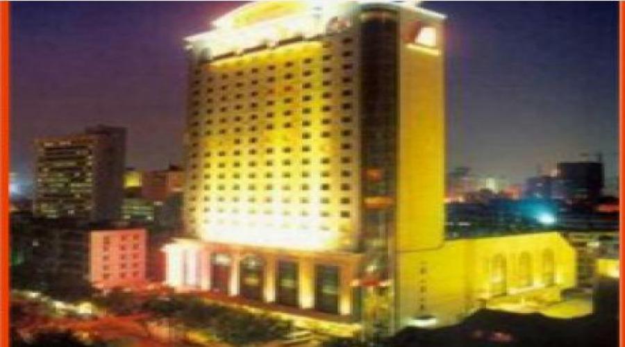 Hangzhou Xiangyi Hotel