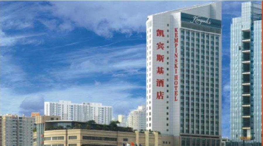 Shen Kempinski Hotel