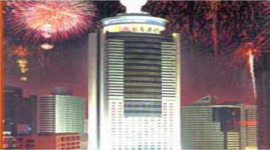Shenzhen Hilton Hotel
