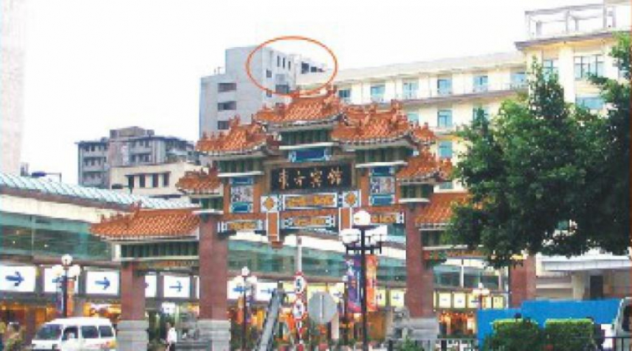 Guangzhou Eastern Hotel