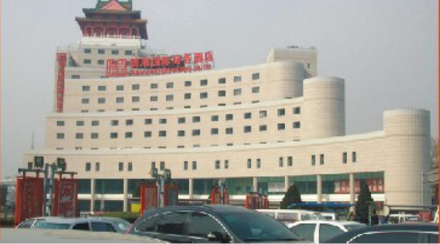Beijing Ruihai International Hotel