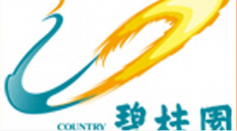 Biguiyuan Hotels (Country-wide)